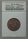 "Philippines: USA Administration ""Small S"" Centavo 1918-S"