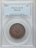 Coins of Hawaii: , 1847 1C Hawaii Cent AU55 PCGS. PCGS Population (39/246). NGCCensus: (34/182). Mintage: 100,000. ...
