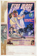 "Movie Posters:Science Fiction, Star Wars (20th Century Fox, 1978). Poster (40"" X 60"") Style D....."