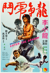 "Enter the Dragon (Golden Harvest, 1973). Hong Kong Poster (21.5"" X 31"")"