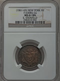 Civil War Merchants, 1863 J.S. Queeby, Dry Goods, Peru, Indiana XF45 NGC,Fuld-IN740B-2a; 1863 Christoph Karl, New York, New York --Improperly Cle... (Total: 4 tokens)