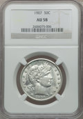 Barber Half Dollars: , 1907 50C AU58 NGC. NGC Census: (29/191). PCGS Population (40/222).Mintage: 2,598,575. Numismedia Wsl. Price for problem fr...