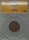 Two Cent Pieces: , 1870 2C VF30 ANACS. NGC Census: (3/169). PCGS Population (6/162).Mintage: 860,250. Numismedia Wsl. Price for problem free ...