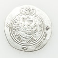 Ancients:Oriental, Ancients: ARAB-SASANIAN. Khusro type. 7th century AD. AR drachm (3.81 gm)....