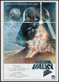 "Movie Posters:Science Fiction, Star Wars (Lucernafilm, 1977). Czech Poster (12"" X 16.5""). ScienceFiction.. ..."