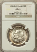 Commemorative Silver: , 1936 50C Cleveland MS65 NGC. NGC Census: (1948/559). PCGSPopulation (2153/710). Mintage: 50,030. Numismedia Wsl. Pricefor...