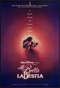 "Movie Posters:Animation, Beauty and the Beast (Buena Vista, 1991). Autographed Spanish Language One Sheet (27"" X 40""). Animation.. ..."
