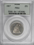 Proof Seated Quarters, 1867 25C PR64 PCGS....
