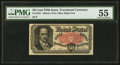Fractional Currency:Fifth Issue, Fr. 1381 50¢ Fifth Issue PMG About Uncirculated 55.. ...