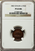 """Ceylon, Ceylon: British Colony Lot of Three Proof Certified """"Elephant""""Coppers 1802,... (Total: 3 coins)"""