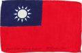 Explorers:Space Exploration, Apollo 15 Flown Flag of Taiwan (Republic of China) Originally from the Personal Collection of Mission command Module Pilot Al ...