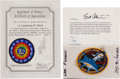 Explorers:Space Exploration, Space Shuttle Atlantis (STS-27) and Columbia (STS-90)Flown Patches. ... (Total: 2 Items)