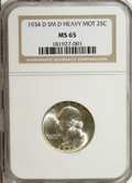 Washington Quarters, 1934-D 25C Heavy Motto MS65 NGC....