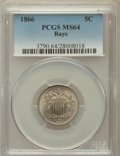 Shield Nickels: , 1866 5C Rays MS64 PCGS. PCGS Population (443/176). NGC Census:(539/195). Mintage: 14,742,500. Numismedia Wsl. Price for pr...