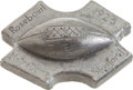 Football Collectibles:Others, 1925 Jim Crowley University of Notre Dame Rose Bowl PersonalPaperweight. ...
