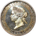 Hong Kong, Hong Kong: Victoria Proof Dollar 1866,...