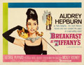 "Movie Posters:Romance, Breakfast at Tiffany's (Paramount, 1961). Half Sheet (22"" X 28"")....."