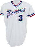 Baseball Collectibles:Uniforms, 1984 Dale Murphy Game Worn Atlanta Braves Jersey....