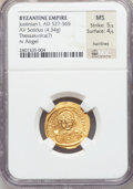 Ancients:Byzantine, Ancients: Justinian I (AD 527-565). AV solidus (20mm, 4.34 gm,7h)....