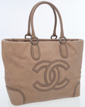 Luxury Accessories:Bags, Chanel Pale Taupe Caviar Leather Tote Bag with Large CC Detail& Brushed Silver Hardware. ...