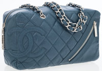 Chanel Midnight Blue Quilted Distressed Leather Camera Bag with Silver Hardware