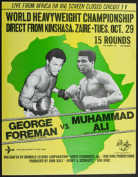 "Ali vs. Foreman Fight Poster (Hemdale Leisure Corp., 1974). Poster (14"" X 18""). Sports"