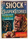 Golden Age (1938-1955):Horror, Shock SuspenStories #7 (EC, 1953) Condition: VG-....