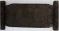 Books:World History, Chinese Carved Wood Printing Block. Xu [Record of a HistoricalNarrative]. Ca. 19th Century. Carved text on both sid...