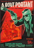 "Movie Posters:Crime, The Killers (Universal International, 1964). French Affiche (22.5""X 31.5""). Crime.. ..."