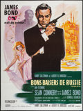 "Movie Posters:James Bond, From Russia with Love (United Artists, R-Early 1980s). FrenchGrande (46"" X 62""). James Bond.. ..."