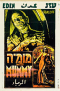 "Movie Posters:Horror, The Mummy (Universal, 1933). British Mandate Palestine Poster (24.5"" X 37"").. ..."