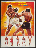 Boxing Collectibles:Memorabilia, Circa 1970's Muhammad Ali and Boxing Legends French Poster - Huge!...