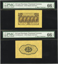 Fractional Currency:First Issue, Fr. 1282SP 25¢ First Issue Wide Margin Pair PMG Gem Uncirculated 66 EPQ....