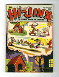 Golden Age (1938-1955):Funny Animal, Hi-Jinx #nn (La Salle, 1945) Condition: FN+....