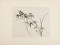 Books:Art & Architecture, [CHINESE PRINT]. A Chinese Print from Shih-chu-chai, a book of painting of Shih-chu-chai, commonly known as the Ten Bamboo Stu...