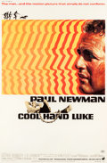 "Movie Posters:Drama, Cool Hand Luke (Warner Brothers, 1967). Poster (40"" X 60"").. ..."