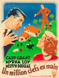 "Movie Posters:Comedy, Mr. Blandings Builds His Dream House (RKO, 1948). French Grande(46"" X 62.5"").. ..."