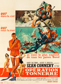 "Movie Posters:James Bond, Thunderball (United Artists, 1965). French Grande (45.5"" X 61.5"")....."
