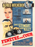 "Movie Posters:Hitchcock, Rear Window (Paramount, 1954). French Grande (45"" X 62.5"").. ..."