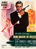 "Movie Posters:James Bond, From Russia with Love (United Artists, 1964). French Grande (46"" X 63"").. ..."