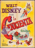 "Movie Posters:Animation, Cinderella (Columbia, 1951). Mexican One Sheet (27"" X 37"").Animation.. ..."