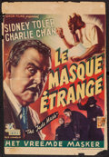 "Movie Posters:Mystery, The Jade Mask (Luxor Films, 1940s). Trimmed Belgian (13.5"" X 20.5""). Mystery.. ..."