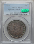 Bust Half Dollars, 1828 50C Square Base 2, Small 8, Large Letters AU58 PCGS. CAC.O-120, R.1....
