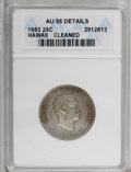 Coins of Hawaii: , 1883 25C Hawaii Quarter--Cleaned--ANACS. AU55 Details. NGC Census:(29/549). PCGS Population (54/904). Mintage: 500,000. (...