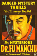 "Movie Posters:Horror, The Mysterious Dr. Fu Manchu (Paramount, 1929). One Sheet (27"" X41"") Style B.. ..."