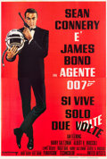 "Movie Posters:James Bond, You Only Live Twice (United Artists, R-1970s). Italian 4 - Foglio(52.5"" X 77.5"").. ..."