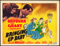 "Movie Posters:Comedy, Bringing Up Baby (RKO, 1938). Title Lobby Card (11"" X 14"").. ..."