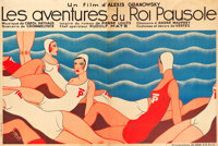 """The Adventures of King Pausole (Films Sonores Tobis, 1933). French Double Grande (61"""" X 90.5"""")"""