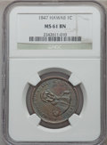 Coins of Hawaii, 1847 1C Hawaii Cent MS61 Brown NGC. M. 2CC-5....