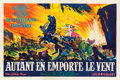 "Movie Posters:Academy Award Winners, Gone with the Wind (MGM, R-1953). French Double Grande (63"" X94.5"").. ..."